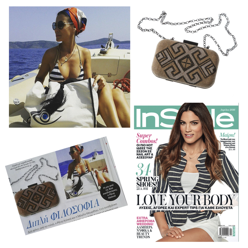 https://www.itsallgreekonme.gr/wp-content/uploads/2018/05/InStyle.png
