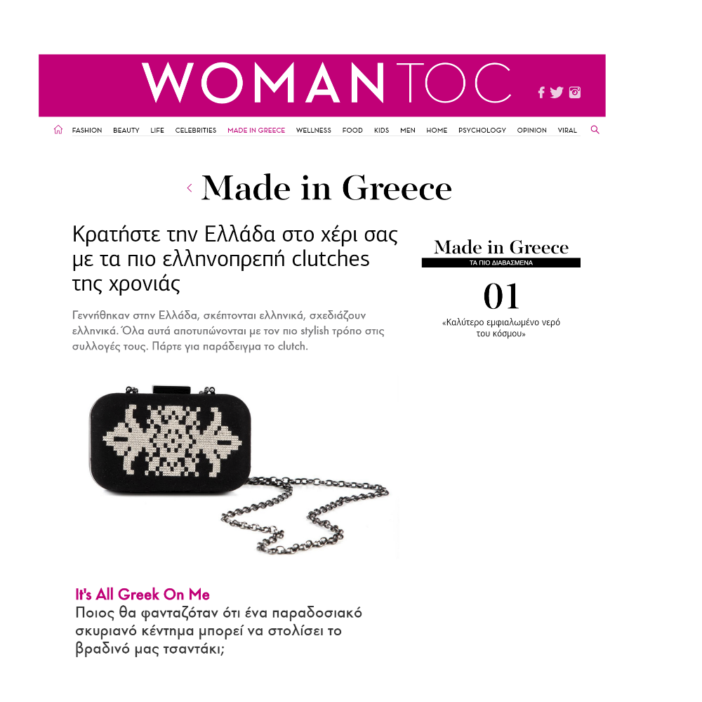 https://www.itsallgreekonme.gr/wp-content/uploads/2018/05/WomanToc.png